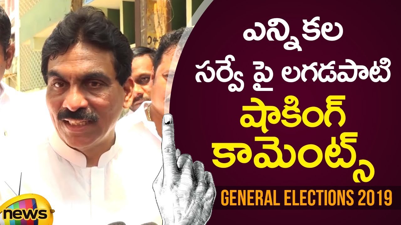 Lagadapati Rajagopal Shocking Comments On Election Survey | 2019 General Elections | Mango News