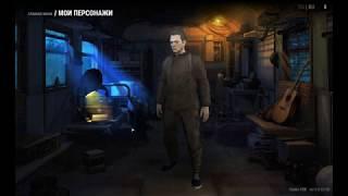 Stalker Online начальная экипировка для новичков и заработок рублей