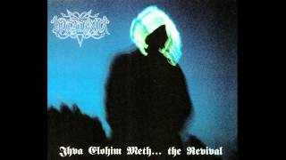 Katatonia - The Northern Silence (Lyrics)