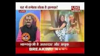 """Program on Husband Wife Relation On Live India""""KAL AAJ AUR KAL""""By Astrologer Pandit Dhananjay Duubey"""