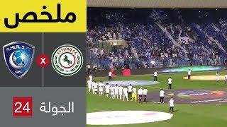 بالفيديو ـ الاتفاق يشعل الدوري السعودي بإسقاط الهلال.. وحسين السيد والشيخ يشاركان -