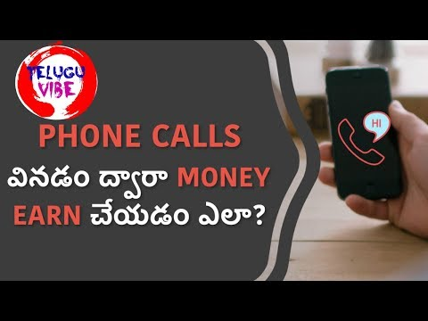 How to Earn 10$ per day  from online  part time job  in Telugu/ CALL REVIEWING JOB