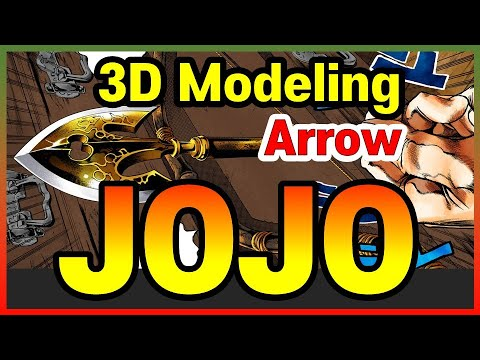 "Ì£ì£ì˜ ʸ°ë¬˜í•œëª¨í—˜ ̊¤íƒë""œí™""ì'´ 3d모델링 Jojo Stand Arrow Modeling Youtube Your version of is too old to display models in ar. 죠죠의 기묘한모험 스탠드화살 3d모델링 jojo stand arrow modeling"
