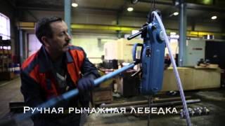 Лебедка ручная ЛРП 3.2(Ручная рычажная лебедка МТМ (монтажно-тяговый механизм) предназначена для подъема и перемещения грузов..., 2016-02-08T15:22:31.000Z)