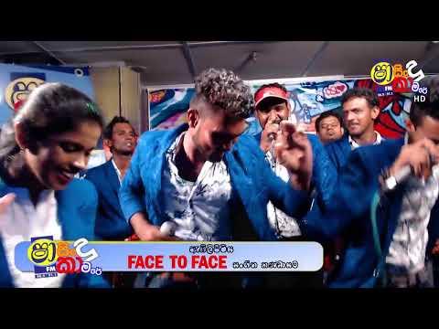 Shaa FM Live Stream - Embilipitiya Face to Face