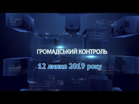 Громадський контроль. Михайло Шелемба