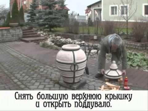 Купить Тандыр в Минске - tandyra.by - YouTube