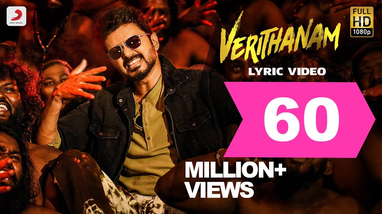 Bigil - Verithanam Lyric Video (Tamil) | Thalapathy Vijay