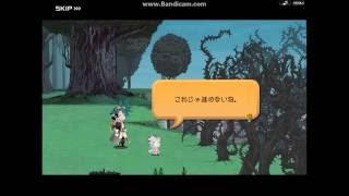 KINGDOM HEARTS χ[chi] Final Short Episode キングダムハーツキー 最終章ショートエピソード
