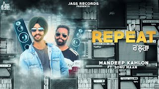 Repeat Chaluga - Mandeep Kahlon Mp3 Song Download