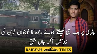 Rabwah teenager playing PUBG killed by Train