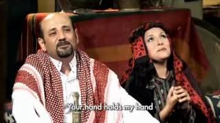 Yemeni Song, Take Me With You