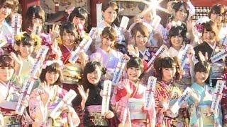 AKB48の渡辺麻友さん、島崎遥香さんら「AKB48」グループの新成人メンバ...
