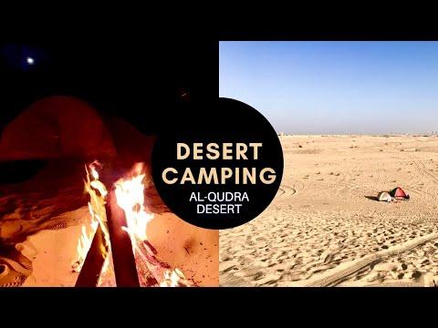 Desert Camping In Dubai | Camping In Al Qudra Dubai UAE | Overnight Desert  Camping