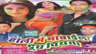 Abki Ke Fagun Ham Kaise Manae || Bhojpuri hot holi songs 2015 new || Sonu Sahil, Bihari Lal Vinod