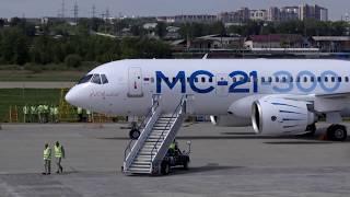 Первый полет МС 21 полная версия со всех камер