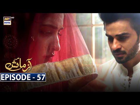 Azmaish Episode 57 [Subtitle Eng]   13th September 2021   ARY Digital Drama