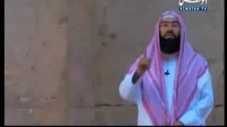 L'histoire du Prophète Moussa / Moïse Alayhi Al Salam - ISLAM