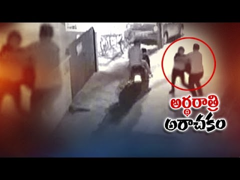 CCTV Footage: Two Youth Harasses Woman in Bangalore || NTV