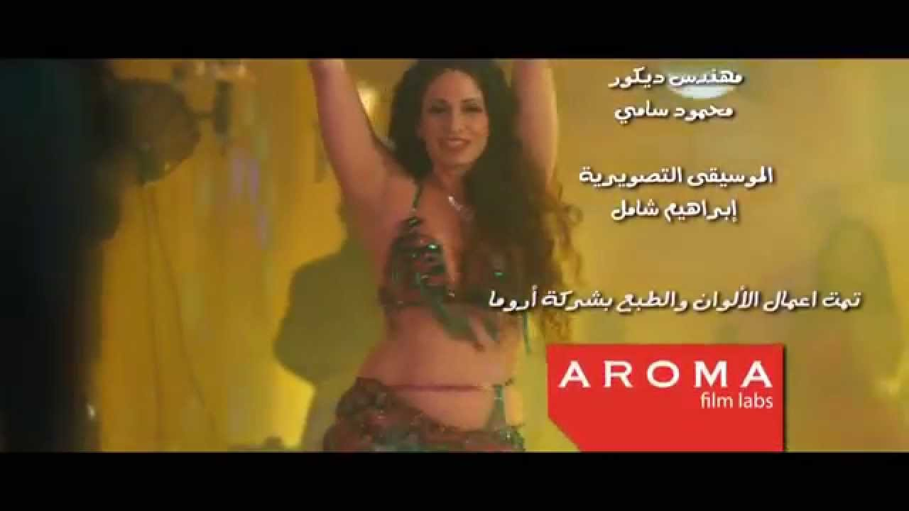 تحميل Mp4 Mp3 أغنيةإمسك حرامي من فيلم المواطن بر 1069289