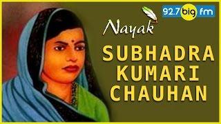 Subhadra Kumari Chau...