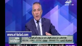 بالفيديو.. أحمد موسى: الطابور الخامس يشن حملة ضد الداخلية لإثارة الرأي العام