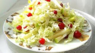 Капустный Салат с Клюквой  |  Cabbage Salad with Cranberries