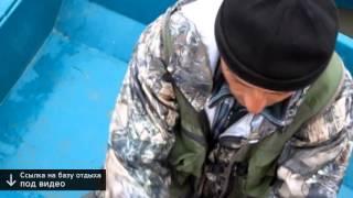 видео Рыболовные базы отдыха в темрюкском районе краснодарского края