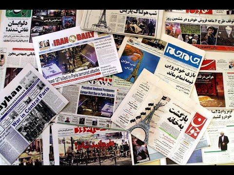 كيف استطاعت إيران نشر التضليل الإعلامي حول العالم؟  - نشر قبل 2 ساعة