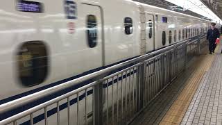 JR新幹線 新大阪駅