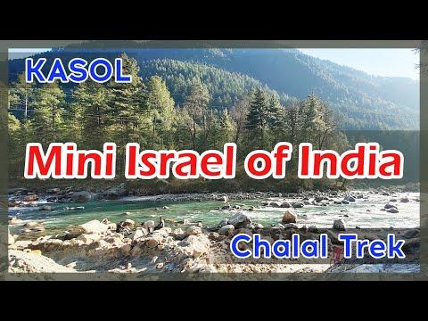 Mini Israel Of India | Chalal Trek | Kasol At Himachal Pradesh, India.