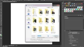 Урок от Мр Крипера как устоновить Стили на Adobe Photoshop CS6 x64