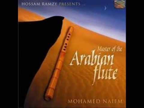 Arabian Flute - Hams