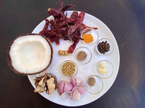 Mangalorean Fish Curry Recipe
