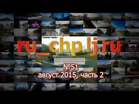 Труба - Смотреть видео онлайн - Truba