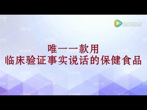 北方大陸美國維特胃腸膠囊 (HK) - YouTube