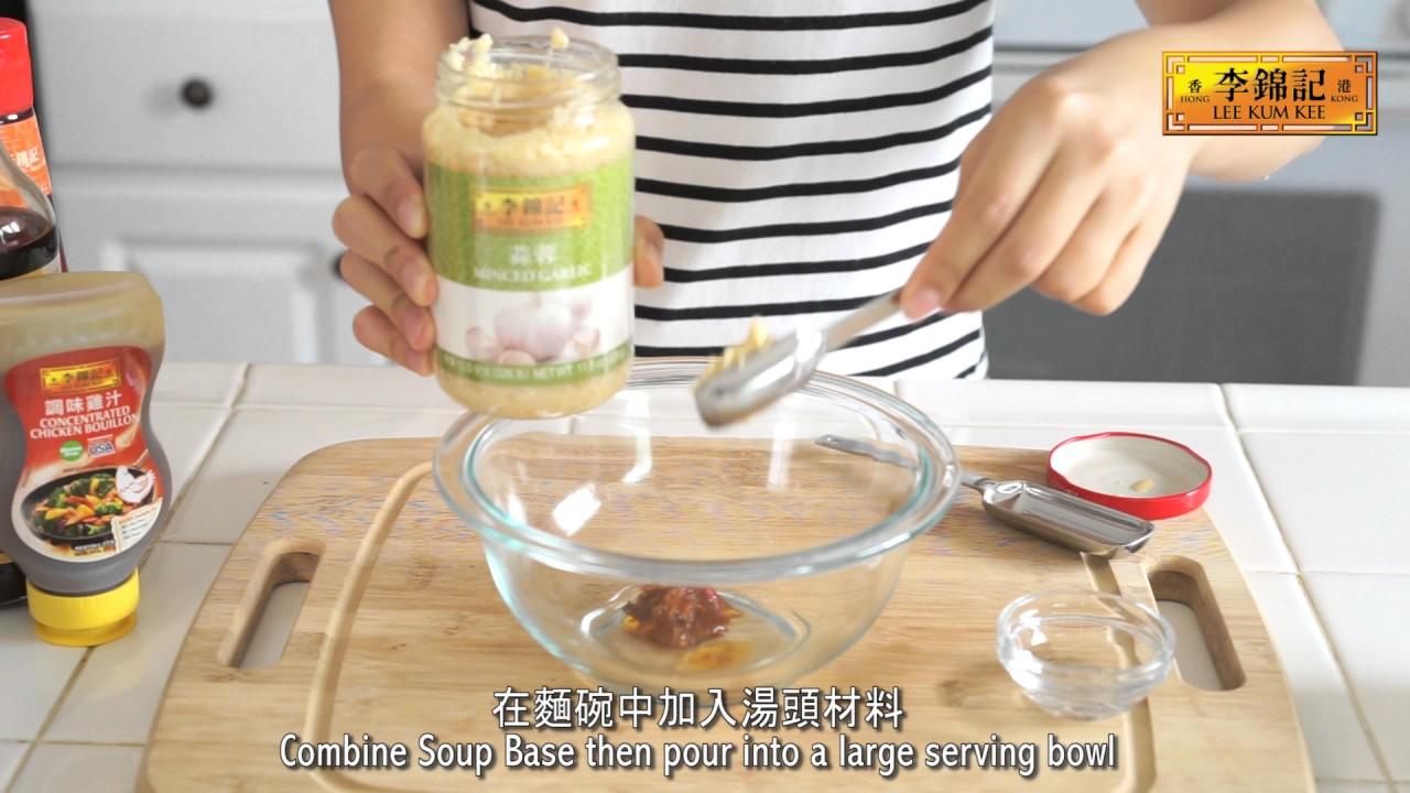 Tan Tan Noodles 擔擔麵 - YouTube
