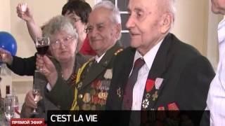 История любви русского солдата и француженки -- 70 лет спустя