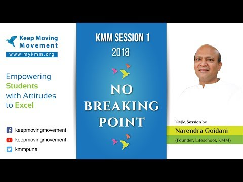 KMM 2018 Session 1- No Breaking Point ( English )