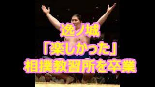引用元 http://headlines.yahoo.co.jp/hl?a=20141002-00050114-yom-spo ...