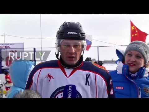 Russia: Frozen Amur River hosts China-Russia ice hockey match