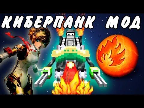 Видео Скачать бесплатно игровые автоматы на деньги вулкан