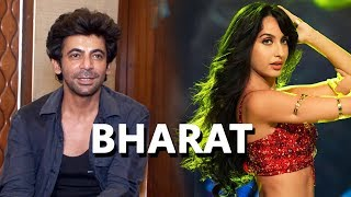 Sunil Grover Reaction On Romancing Nora Fatehi In Salman's BHARAT