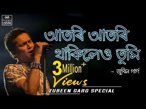 Download Atori Atori Thakileu Tumi   Lyrical Video   Zubeen Garg   TunesAssamOfficial