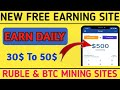 Free Bitcoin Earning Site 2020  Earn 0.002 Btc Daily Without Investment  New BTC Mining Sites
