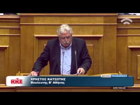Χρ. Κατσώτης: Η πρόταση νόμου του ΚΚΕ προστατεύει το λαό από πλειστηριασμούς (VIDEO) - 902.gr