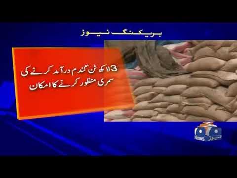 Wheat, flour supply