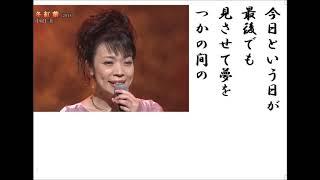中村仁美の最新歌です。月刊カラオケファン、歌の手帖、11月号より。