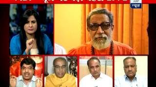 Debate: Has Bal Thackeray come from Bihar?
