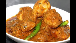 Easy Chicken Curry   Quick Chicken Curry   Simple Chicken Curry Recipe By COOK WITH FAIZA